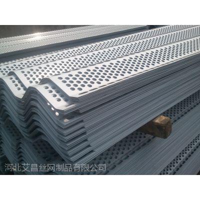 港口用镁铝合金防风抑尘网 防风网价格 挡风墙厂家