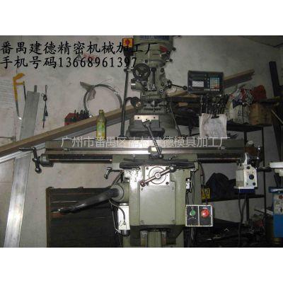供应数控及CNC加工,慢走丝线切割