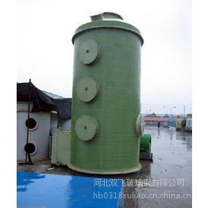 供应2014优质低价酸雾净化塔、酸雾净化器