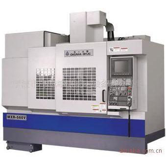 供应北一大隈MXR-460/560立式加工中心