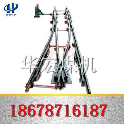 供应华宏供应DX612-4-12渡线道岔 DX615-5-15渡线道岔