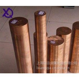 供应2013供应【C10200无氧紫铜】棒产品详细描述