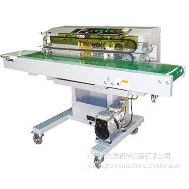 供应多功能包装机,台湾进口包装机,食品高质量包装机TJB-903V
