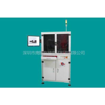 供应精密轴类、打印机轴、电机轴、光轴、汽车轴、玩具轴、风扇轴、五金轴检测筛选机