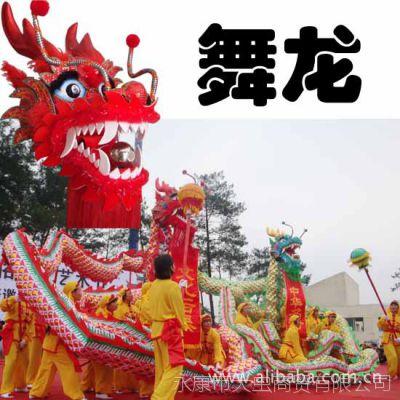 (大号舞龙道具) 上海/浙江: 表演布龙/民间传统舞龙灯/发光龙