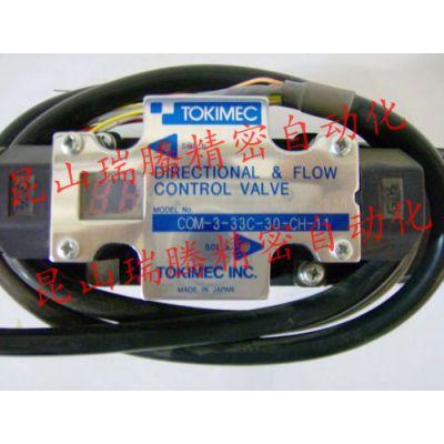 供应TOKIMEC流量方向控制阀COM-3-33C-30-SH-11