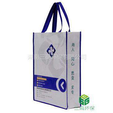 供应长沙环保袋批发,环保袋设计,产品精细款式新颖质量上乘