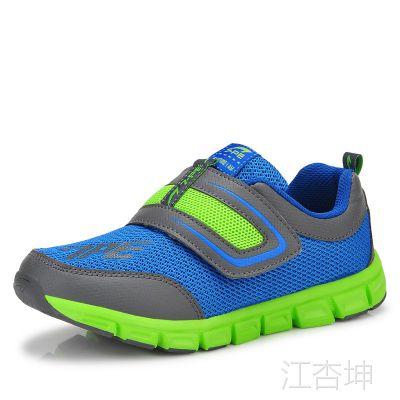 七波辉男童鞋春夏季款正品童鞋男童网面透气青少年运动休闲鞋男女