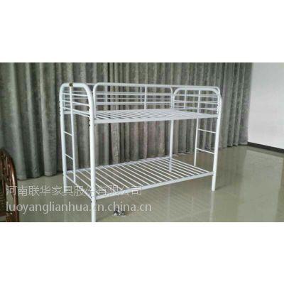厂家直销洛阳联华宿舍专用钢制上下铺床,美观耐用的双层床