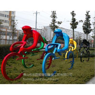 玻璃钢人物雕塑|名图玻璃钢雕塑 广州人物雕塑