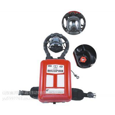 煤矿专用HYZ2正压式氧气呼吸器厂家济南嘉宏呼吸器价格材质