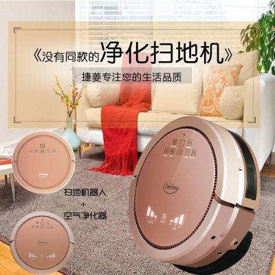 中国供应商捷菱智能扫地机超薄家用空气净化器 扫地机 二机合一