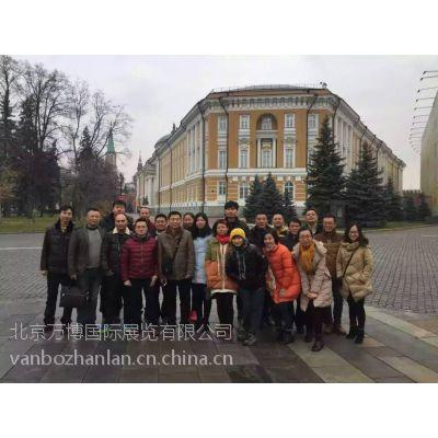 2016年俄罗斯国际五金工具展