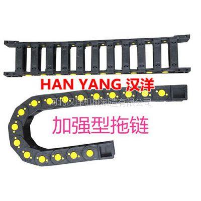 钢制拖链TL65III,钢制拖链,汉洋机械(在线咨询)