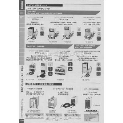 Panasonic熔接機 切斷機