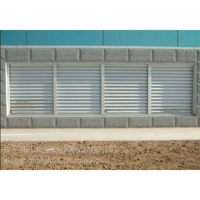 建筑用百叶窗 手动百叶窗 家用百叶窗生产厂家