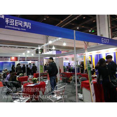 2017上海第二十届投资理财金融服务展