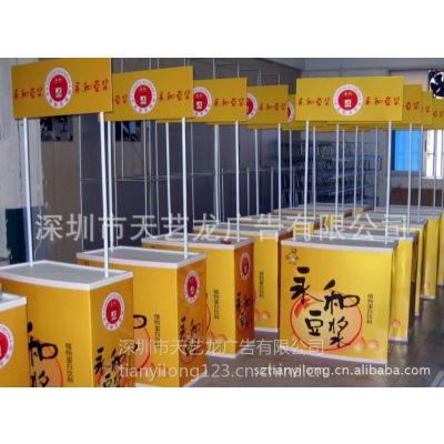 供应北京 上海 深圳促销台厂家低价供应PP可折叠促销台 ABS促销展台