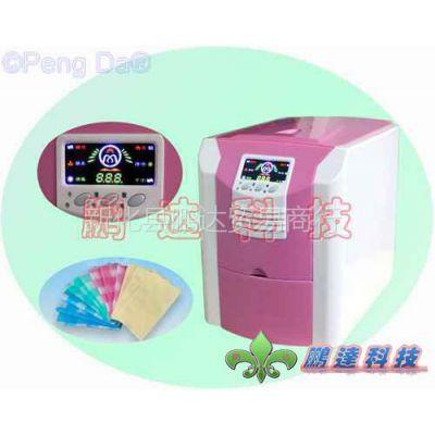 供应厂价直销酒店用折叠式紫外线消毒型智能柔巾机 雅巾机 湿巾机