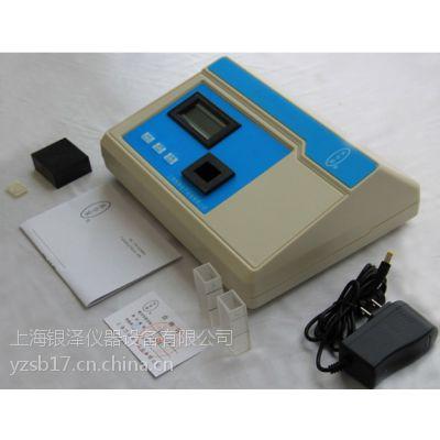 供应便携式余氯二氧化氯检测仪YZ-1Z