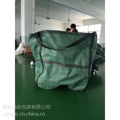 长期供应吨袋,集装袋,太空袋,鸿安包装有限公司 18118004158