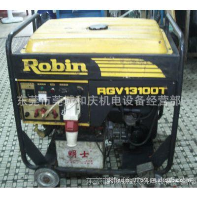 【供应】二手日本罗宾RGV13100T发电机