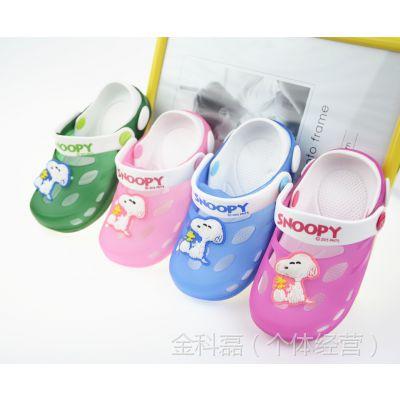 2015史努比新款家居拖鞋春夏季新款防滑洞洞鞋亮灯儿童卡通果冻鞋