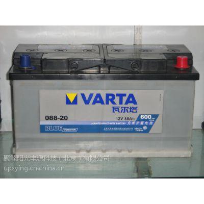 供应瓦尔塔蓄电池6-QW-60HD贵阳直销中心