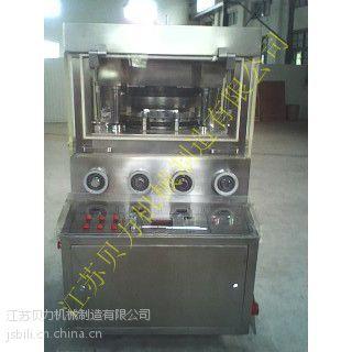 厂家直销ZP9A旋转式压片机【品质保证】