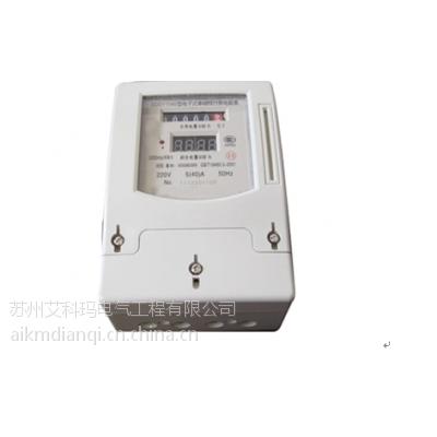 供应DTSY1540(B)型三相四线预付费双显型智能电表