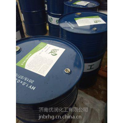 鑫优润UR105环保切削乳化油厂家销售