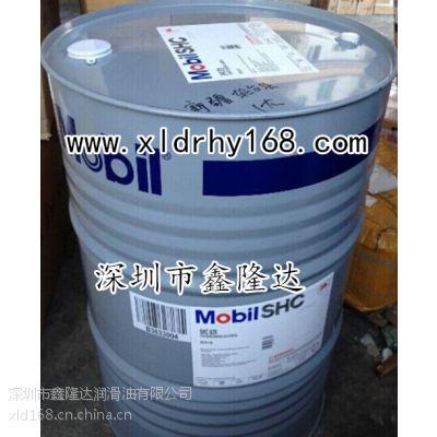 批发价供应美孚MOBILITH SHC 1500/MOBILITH SHC1500润滑脂