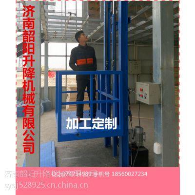 升降机优质供应商 升降机厂家 专业定制液压升降货梯