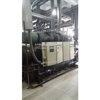 蓝德水源热泵(地源)制冷机组维修 压缩机电机维修