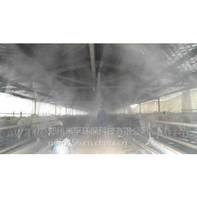 养殖场全畜禽舍自动喷雾降温消毒设备,米孚畜禽全场养殖消毒设备