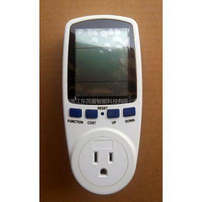 供应美规电力监测仪 电能计量插座 智能插座 电压 电流 功率计 15A 1800W