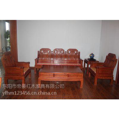 供应江苏盐城帝豪红木家具店 小款中式年年有余沙发 花梨木家具价格