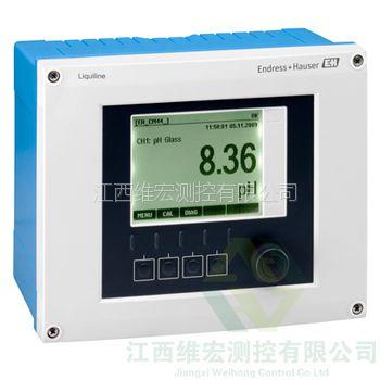 供应E+H恩德斯豪斯四通道变送器LiquilineCM444多参数水质分析仪