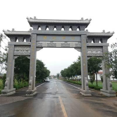 村庄景区石头标志牌坊 农村出入口建筑石头大门