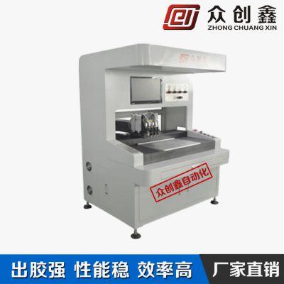 厂家供应众创鑫CCD视觉点胶机 全自动台式点胶机 在线式多头点胶机