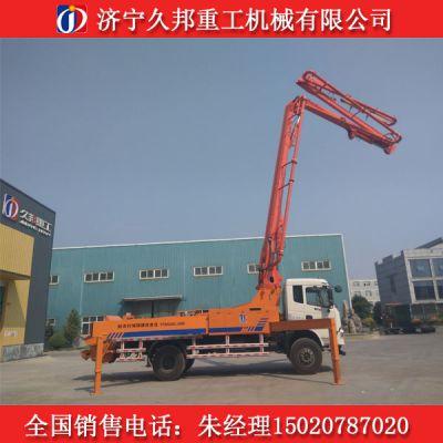 河北26米泵车丨微型混凝土泵车丨泵车价格厂家直销热卖中