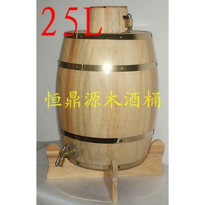 供应木桶木酒桶木质酒桶实木酒桶白酒木酒桶散装木酒桶批发厂家报价价格比较25L
