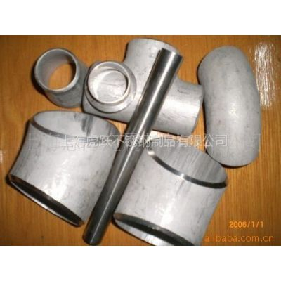供应沟槽管件,不锈钢管件