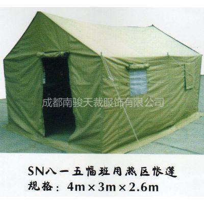 供应工程帐篷/成都帐篷厂家/成都施工帐篷