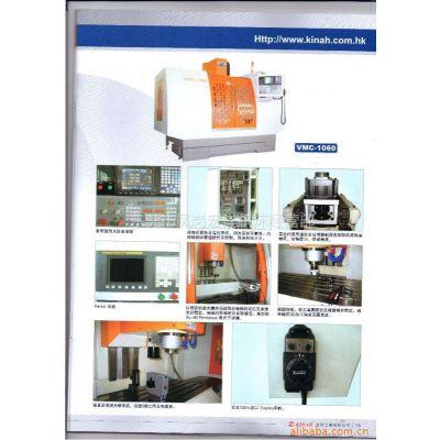 供应香港建亚立式加工中心VMC-640-850系列