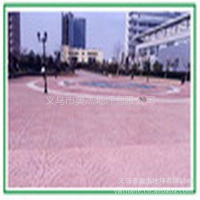 供应PVC地坪/地板,环氧地坪/地板施工工艺,防静电地坪施工工艺/价格
