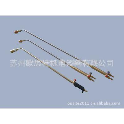 供应【欧思特】销售2.5MP喷火枪烘枪H03-100、H03-60。