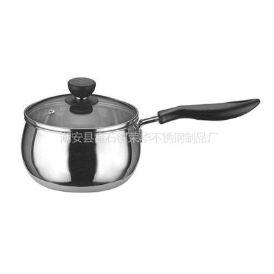 供应供应不锈钢珍珠奶锅汤锅