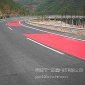 供应铜仁热熔涂料划线和冷涂道路划线区别,黔东西南反光道路标线划线施工单位