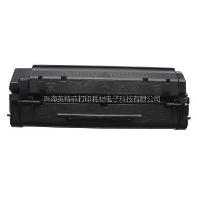 供应厂家大促销Canon佳能FX-3硒鼓 佳能EP22硒鼓打印机专用硒鼓价格